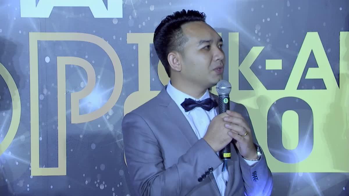 หมอแล็บแพนด้า  เดินพรมแดง ในงานประกาศผลรางวัล MThai Top Talk-About 2017