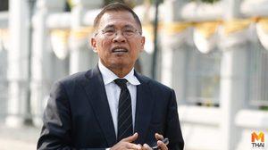 ศาลฎีกาฯ พิพากษาจำคุก 'วัฒนา' 99 ปี คดีทุจริตบ้านเอื้ออาทร