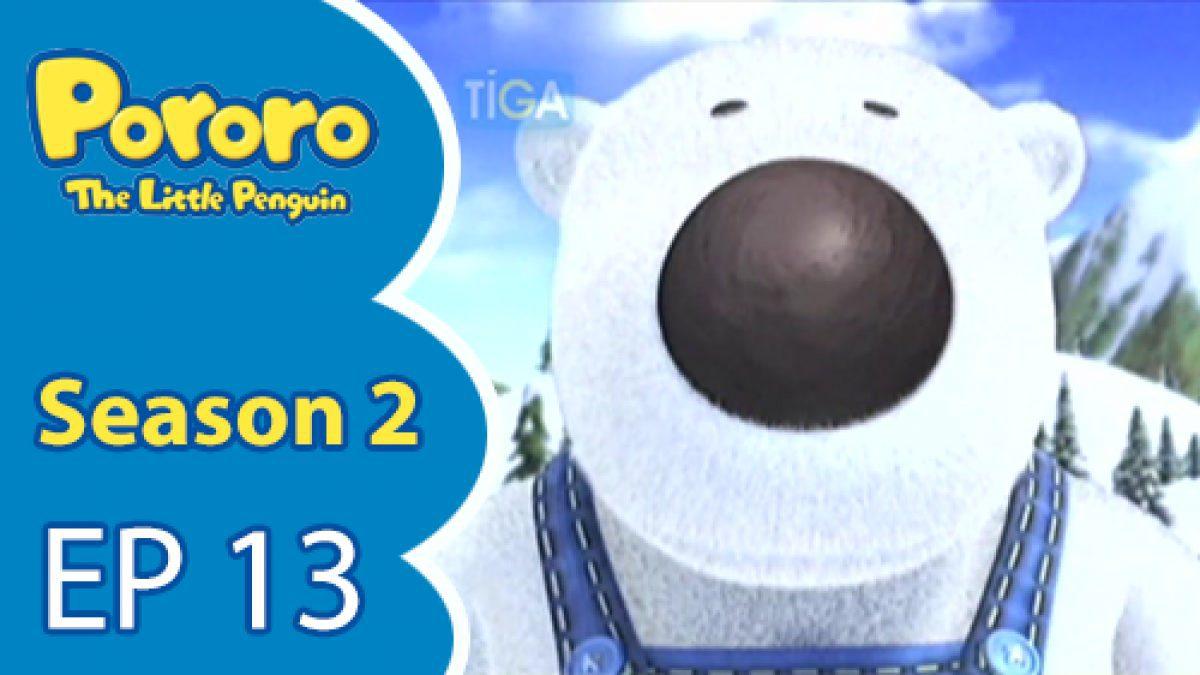Pororo the Little Penguin Season 2 ตอนที่ 13