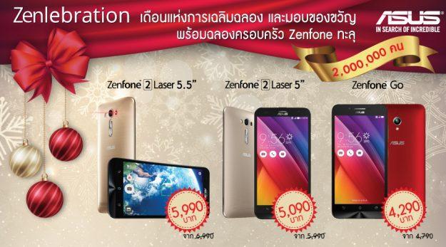 Zenlebration-900x500