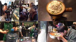 มีอะไรเอามาให้หมด!! เมื่อร้าน Starbucks ในจีนมอบส่วนลดให้กับลูกค้าที่นำภาชนะมาเอง