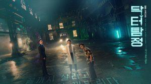 เรื่องย่อซีรีส์เกาหลี Doctor Detective