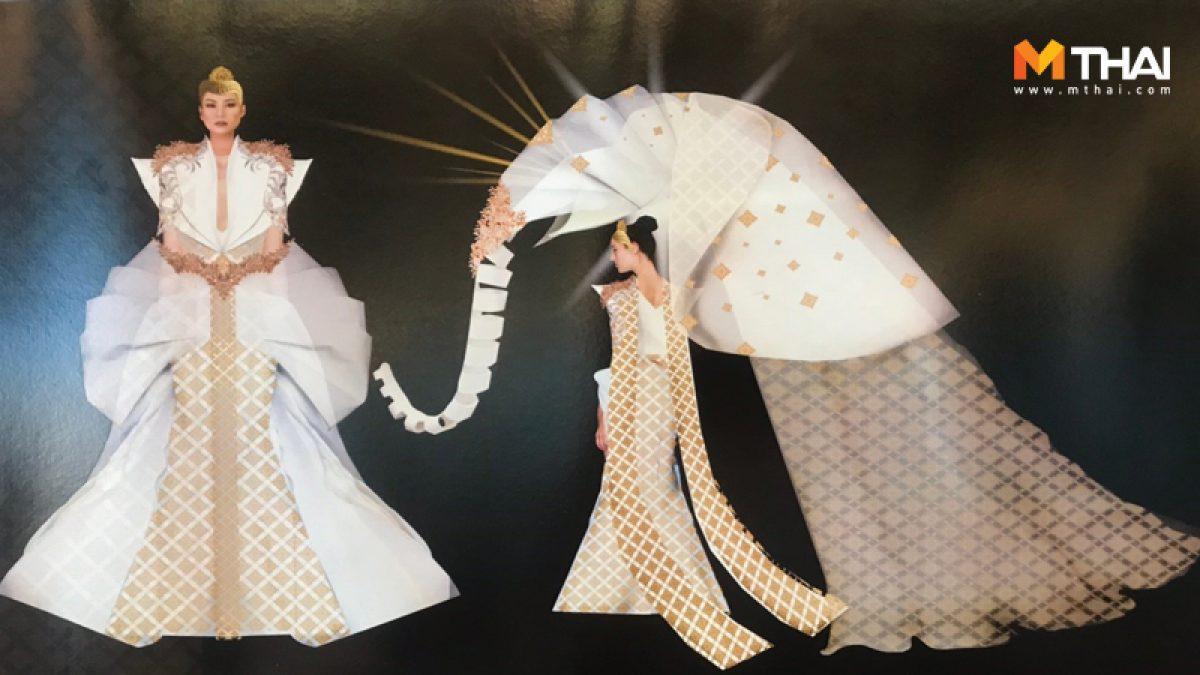 """ชุดประจำชาติ มิสยูนิเวิร์สไทยแลนด์ 2018 """"ช้างคู่แผ่นดิน"""""""
