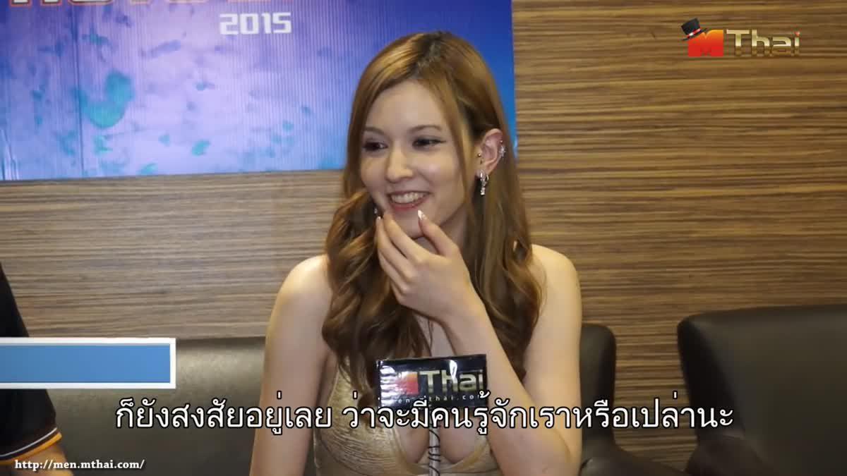 สัมภาษณ์พิเศษ โนโนะ มิซึซะวะ และ โรล่า มิซากิ ในการมาเยือนเมืองไทย