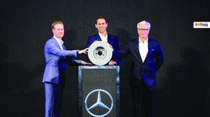 Mercedes-Benz เปิดคลังอะไหล่ใหม่ เพิ่มประสิทธิภาพกระจายอะไหล่ทั่วประเทศ