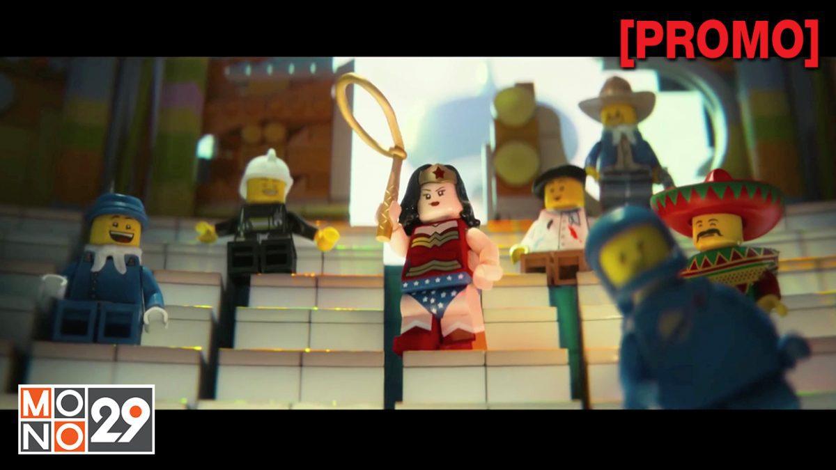 The Lego Movie เดอะ เลโก้ มูฟวี่ [PROMO]