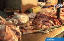 โจรแสบ ขโมยเนื้อหมู-วัวตลาดสดขอนแก่น 200 กก.