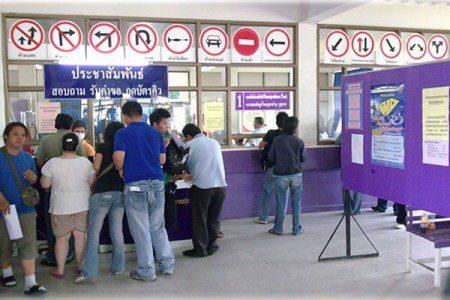 Thai driver license