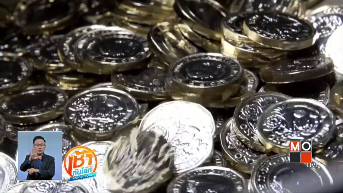 อังกฤษเริ่มใช้เหรียญ 1 ปอนด์แบบใหม่