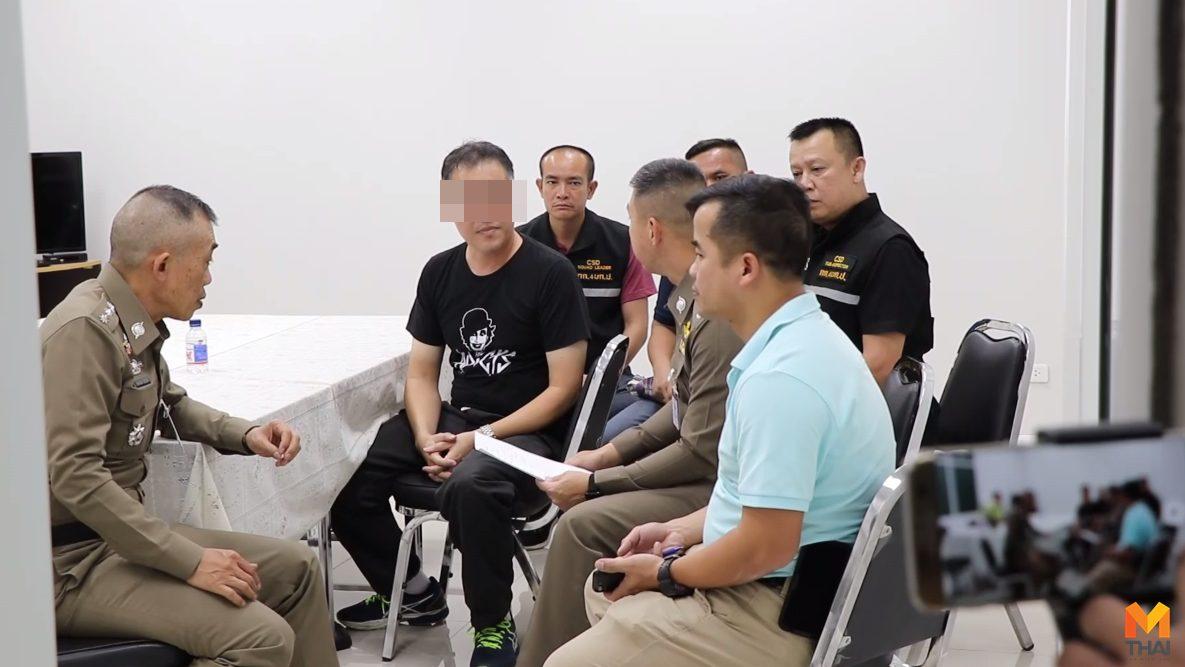 คุมตัวชายวัย 52 ปี ดำเนินคดีพรากผู้เยาว์ 'น้องโยโย่' ที่กรุงเทพฯ