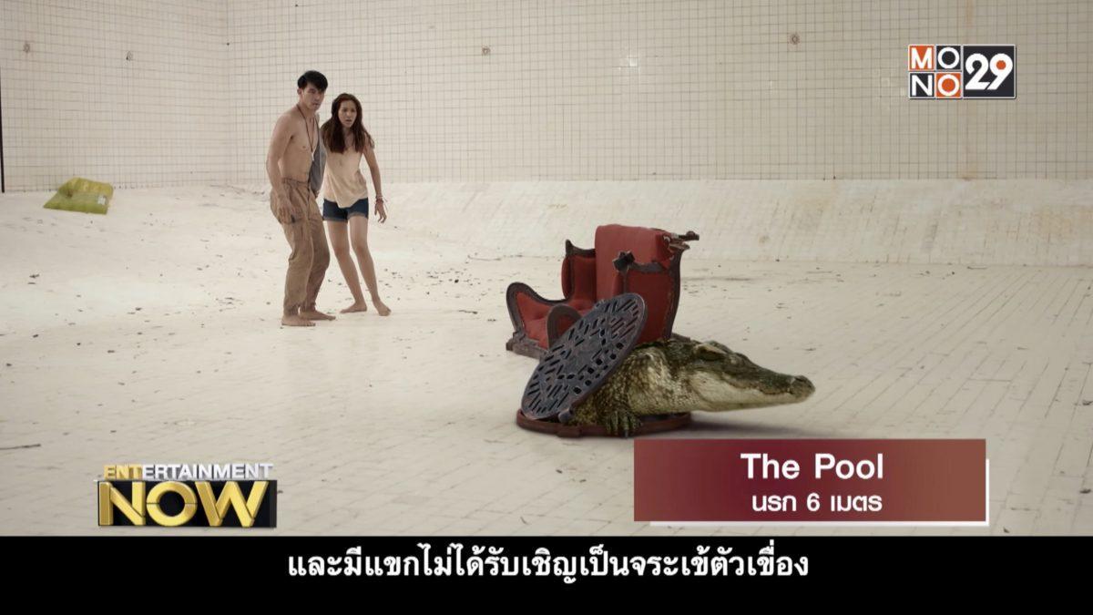 Movie Review - The Pool นรก 6 เมตร