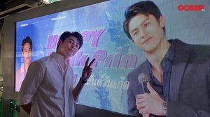 หมาก ปริญ Happy in Birthday แฟนคลับไทย – ตปท. เสิร์ฟรักจัดเต็ม!