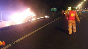 สยอง! เก๋งแต่งซิ่งชนต้นไม้ไฟลุกท่วม คนขับถูกไฟคลอก