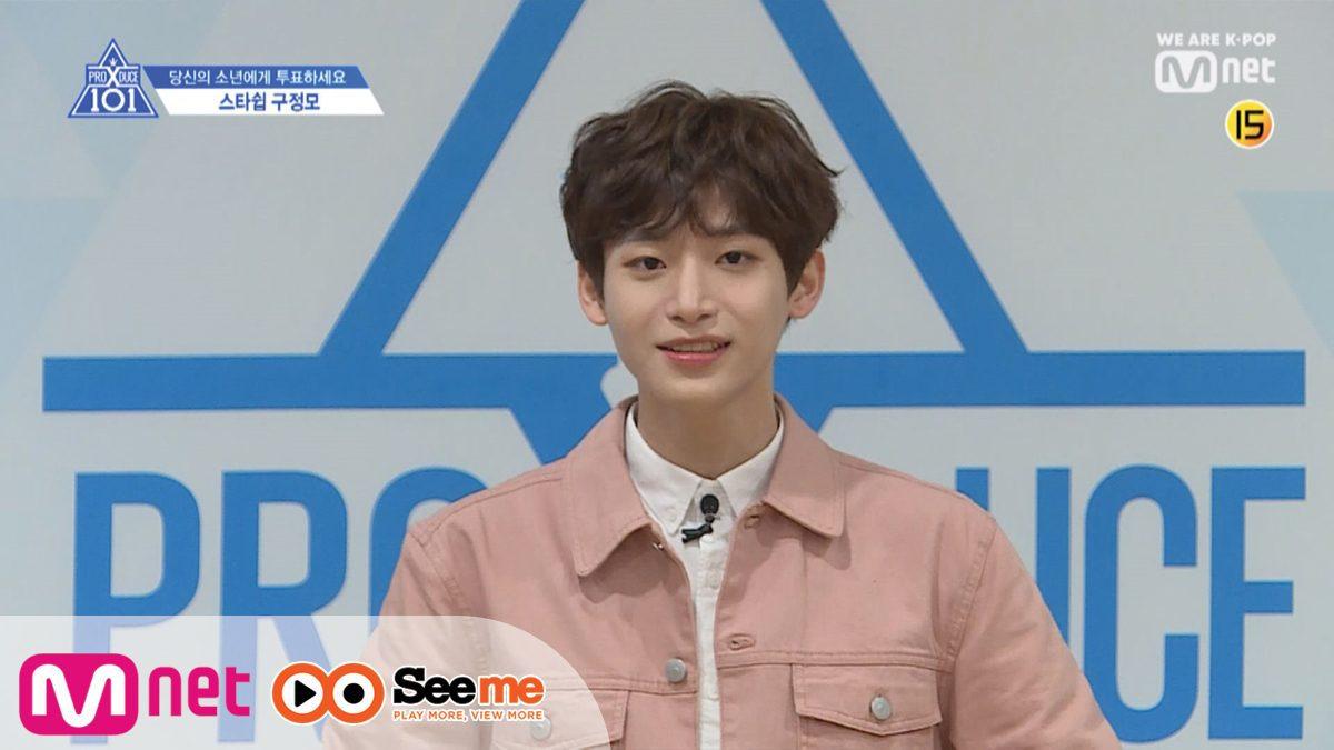 แนะนำตัวผู้เข้าแข่งขัน | 'คู จองโม' 구정모 I จากค่าย STARSHIP Entertainment 190314 EP.0