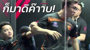 หัวร้อนเป็นเหตุ โปรเพลเยอร์ RoV เวียตนาม ทีมเดียวกันเกือบซัดกันเอง