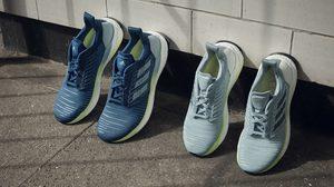 adidas Running SolarBOOST สีใหม่ พุ่งทะยานสู่เป้าหมายด้วยเทคโนโลยีจากกระสวยอวกาศ