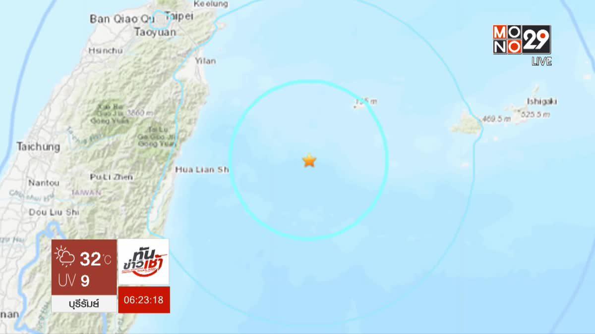 แผ่นดินไหวขนาด 5.7 สะเทือนกรุงไทเป