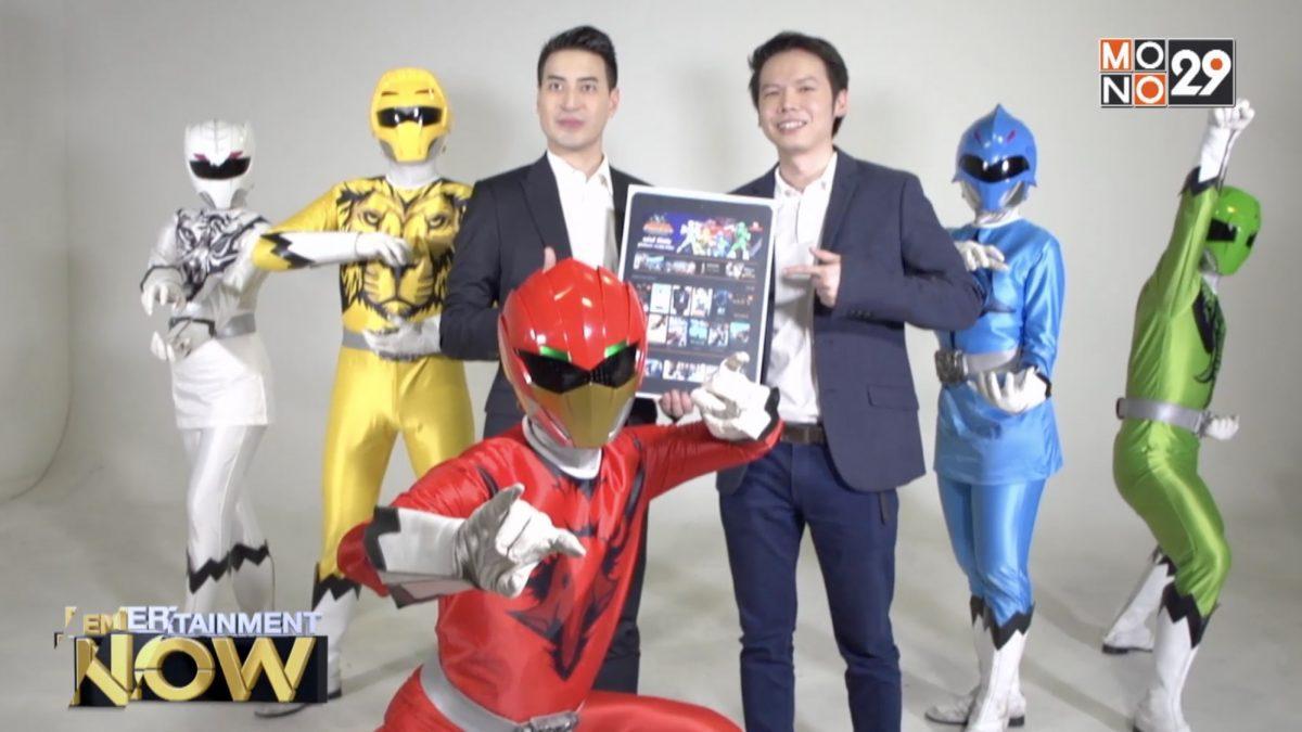 MONOMAXXX ผู้ให้บริการสตรีมมิ่งเบอร์หนึ่งของไทย จับมือกับ Cartoon Club