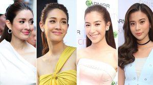 แอฟ-มิน-มิ้นต์-เก้า 4 สาวประชันความสวย ลองมาเรียงลำดับกัน ใครอายุเท่าไร?