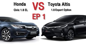 จับ Civic 1.8 EL Vs Altis 1.8 Esport Option รถคนเมือง มา แลกหมัด กันสักยก EP.1