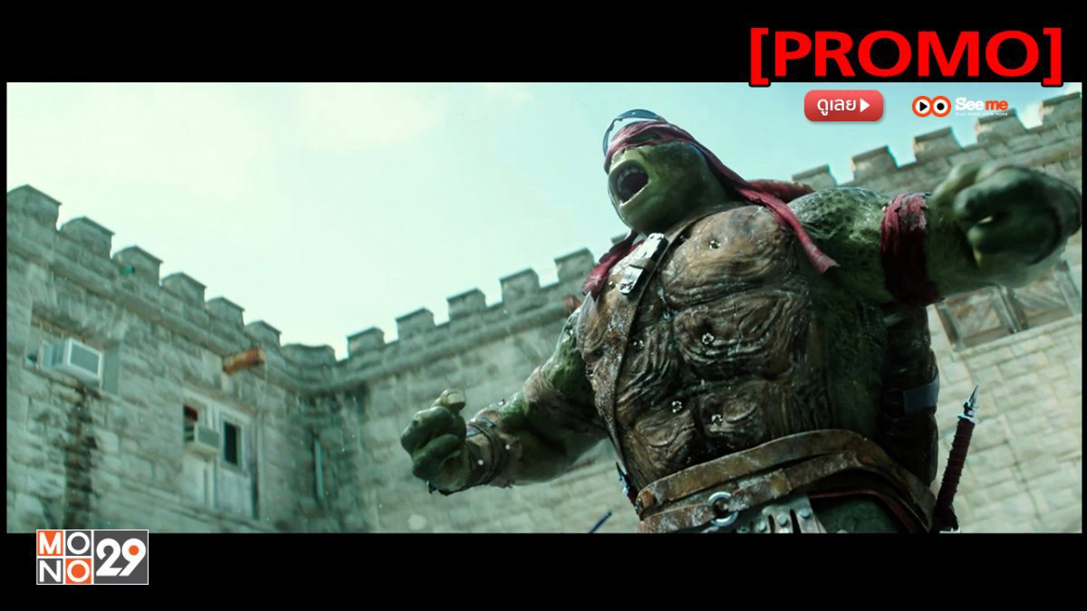 Teenage Mutant Ninja Turtles เต่านินจา [PROMO]