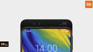 Xiaomi Mi Mix 3 โชว์ประสิทธิภาพกล้องวีดีโอ ถ่ายสโลว์โมชั่น 960fps ได้