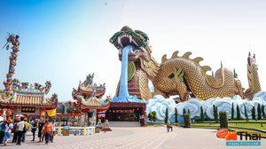 แหล่งไหว้พระเสริมศิริมงคล รับเทศกาล ตรุษจีน 2559
