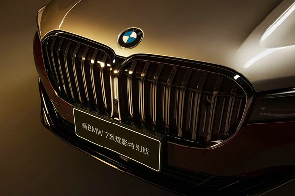 BMW Series 7 Shining Shadow Special Edition