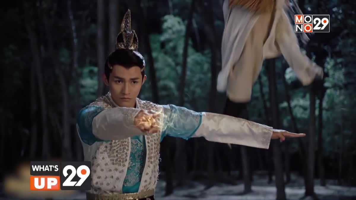 """ซีรีส์จีน """"Demon Catcher Zhong Kui จงขุย ศึกเทพสยบมาร"""" พร้อมให้รับชมครบทุกตอนที่ MONOMAX"""