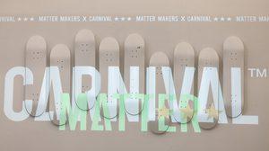 สายสตรีทแวร์เห็นแล้วต้องกรีดร้อง!! คอลเลคชั่นพิเศษ Matter Makers X Carnival ไอเท็มชิ้นโปรดที่ต้องมีไว้ครองครอง