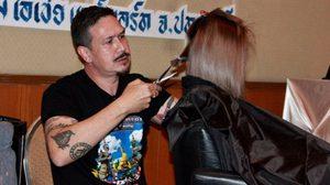 เกริก ชิลเลอร์ โชว์ตัดผม ในงาน ASIAN VINTAGE MODERN FREESTYLE HAIR COMPETITION