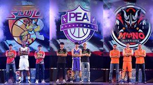 6 สโมสรบาสเกตบอลชั้นนำของไทย