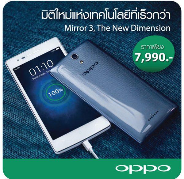promotion-mobileexpo2015-03