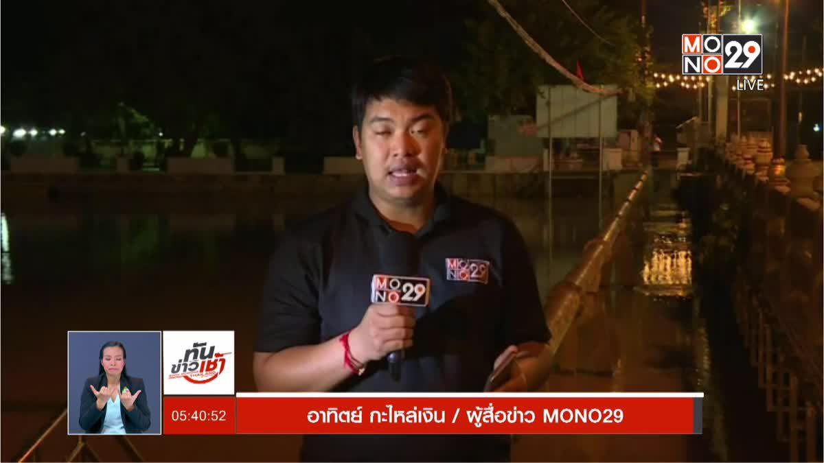 หลายหน่วยงานเร่งช่วยเหลือน้ำท่วม จ.เพชรบุรี