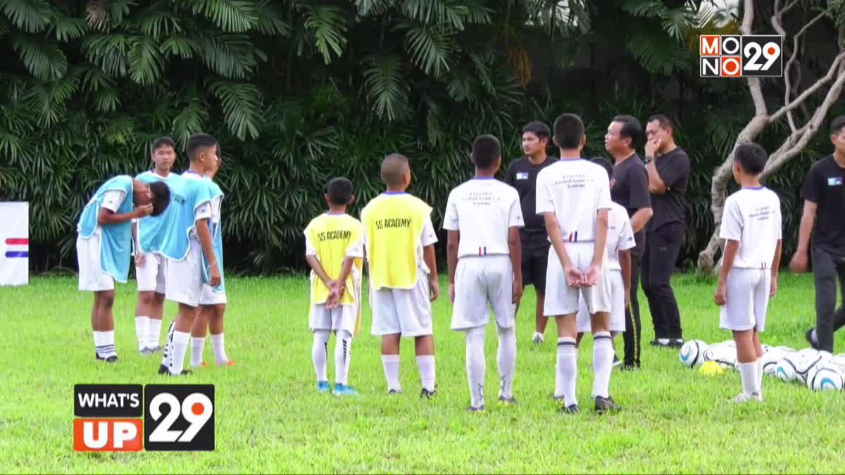 """กรุงไทย-แอกซ่า เปิดโครงการ """"KTAXA Know You Can Football Youth (U15) Academy"""""""