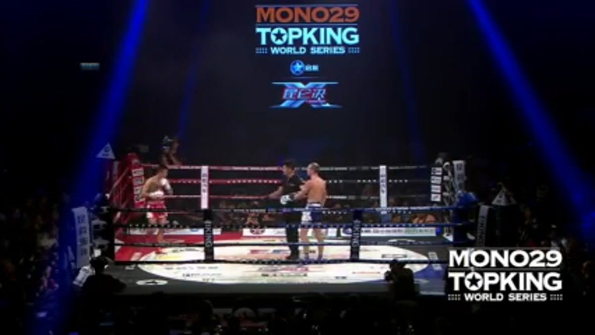 TK4 Super Fight Pakorn P.K. Seanchai Muaythai Gym VS Varats Dzmitry