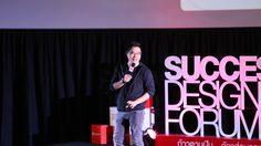 มหกรรมแนะแนวการศึกษาฟรี Success Design Forum 7