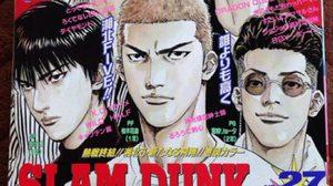 ญี่ปุ่นจัดโหวตนิตยสาร Shonen ที่มีอิทธิพลมากที่สุด