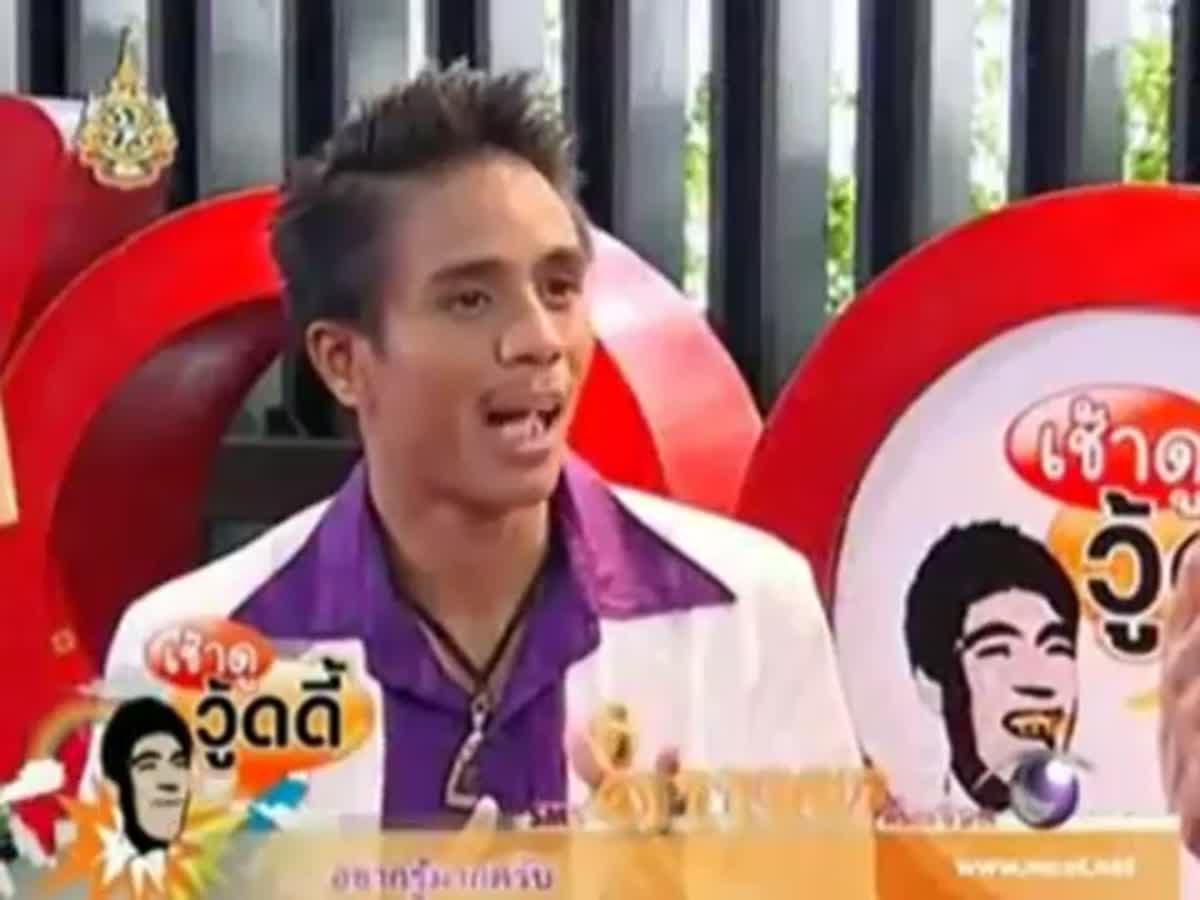 แชมป์หมอดูประเทศไทย อ.หนุ่ม หมอดูเทวดา จาก ศึกชิงจ้าวหมอดู ซีซั่น 2
