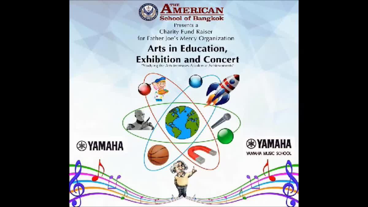 รร.นานาชาติ ASB ร่วมกับ ยามาฮ่า เชิญชมงานนิทรรศการศิลปะและคอนเสิร์ตการกุศล