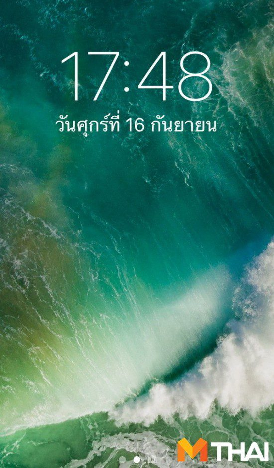 iOS_10_slide to unlock_5
