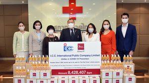 ICC ร่วมใจสู้ภัยไวรัสโควิด-19 มอบเจลแอลกอฮอลล์ล้างมือ BSC Honei V