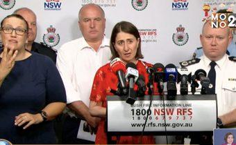 เครื่องบินดับไฟป่าตกในออสเตรเลีย