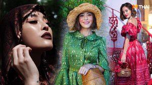 งดงามแบบไทย! ซูมเมคอัพลุคแพรี่พาย เลือกยังไงให้เข้ากับสีผ้าไทย
