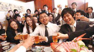 ญี่ปุ่น เล็งยกเลิกวัฒนธรรม โนมิไค ป้องกันการคุกคามทางเพศ