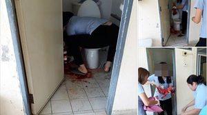 สาวเจ็บท้องคลอดลูก แต่พยาบาลบอกหมอยังไม่มา สุดท้ายเด็กออกในห้องน้ำ