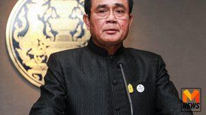 นายกฯเป็นห่วง หลังข้อมูลเผย คนไทยดื่มเหล้ามากที่สุด เป็นอันดับที่ 5 ของโลก