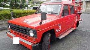 จ.ยามางุุจิ ประเทศญี่ปุ่นเตรียมปล่อย รถยนต์ดับเพลิง ลงประมูลใน Yahoo