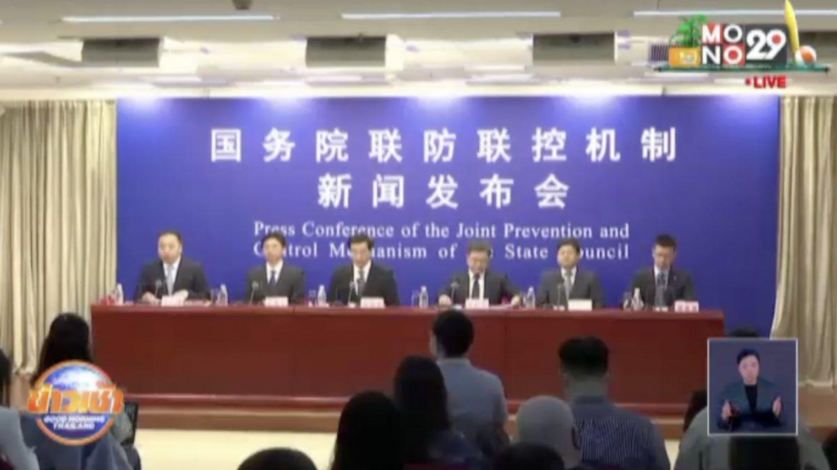 จีน ยอมรับวัคซีนซิโนแวค มีประสิทธิภาพต่ำ