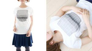 เสื้อพรางตา นมตู้มทันทีเมื่อสวมใส่ ไอเดียสุดเจ๋งของญี่ปุ่นเพื่อสาวอกไข่ดาว